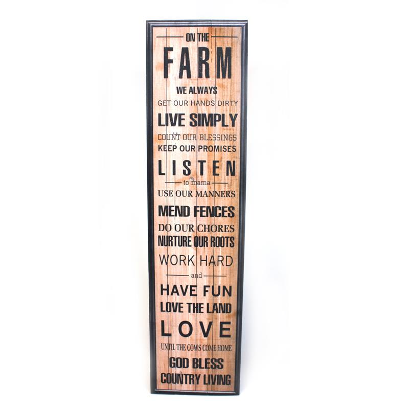 Farmhouse Rules Sign*