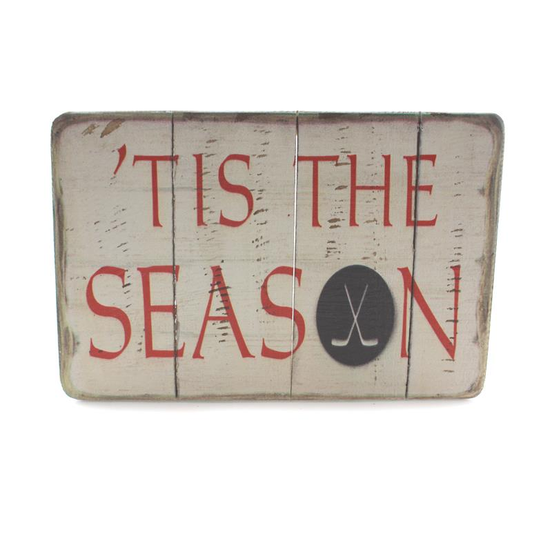 Tis The Season Box Sign